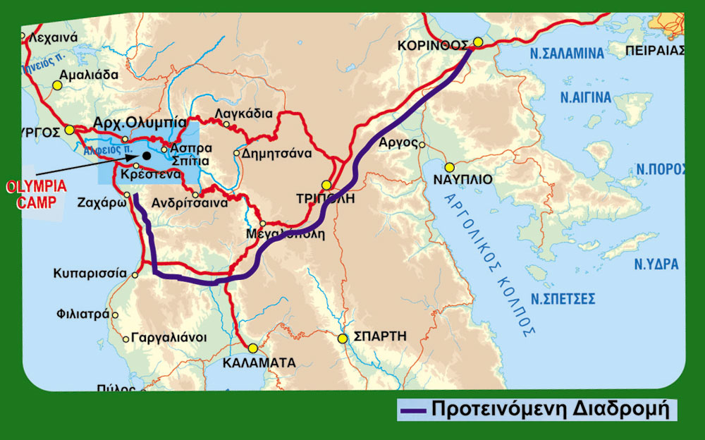 ολυμπια κατασκηνωση τοποθεσια κρεστενα διαδρομη olympia camp suggested route