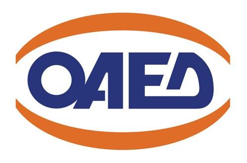 OAED-500x330